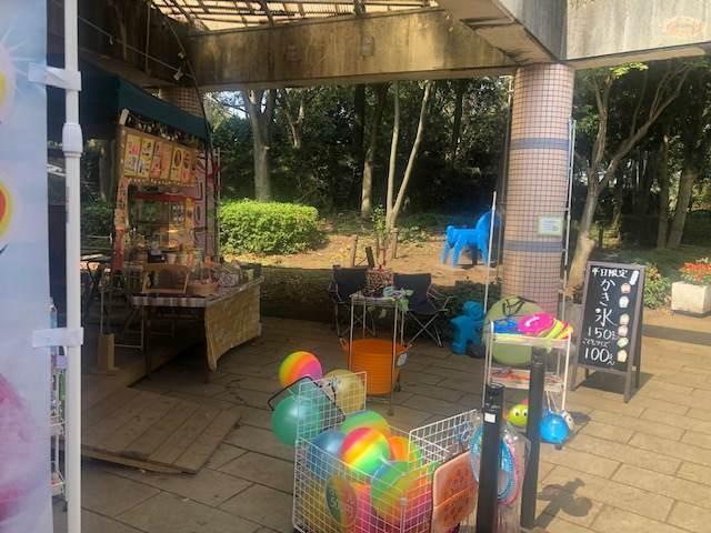 麻溝公園にあるふれあい動物広場の中の売店
