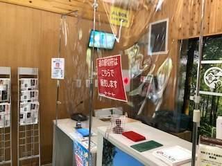 南足柄の道の駅の金太郎のふるさとにある情報発信コーナー