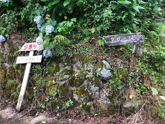 神奈川県南足柄にある夕日の滝の看板