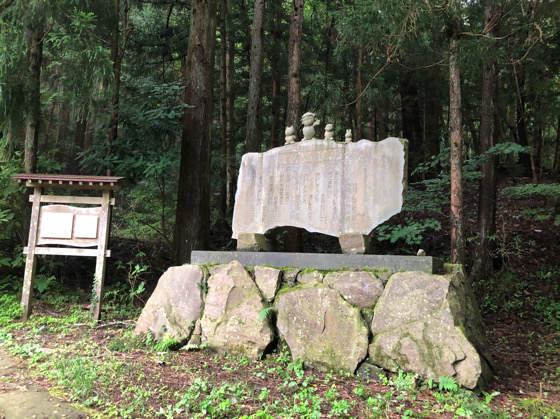 神奈川県南足柄にある夕日の滝にある金太郎の歌の歌詞が書いてある岩