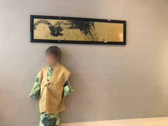 箱根にあるホテルはつはなの子ども用の浴衣