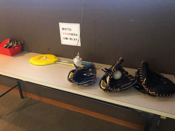 ベネフィットステーション箱根宮城野にあるバドミントンや野球グッズ