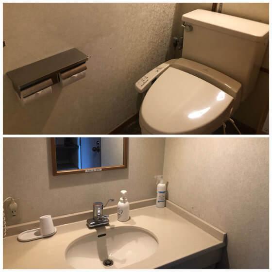 ベネフィットステーション箱根宮城野の和洋室のトイレと洗面台