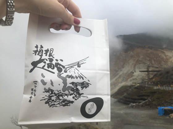 箱根大涌谷の黒たまごが入っている紙袋