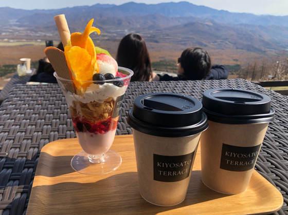 清里テラスのスカイパフェと清里コーヒー