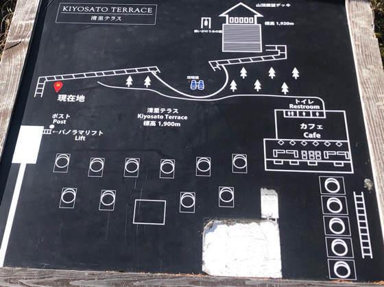 清里テラスの地図