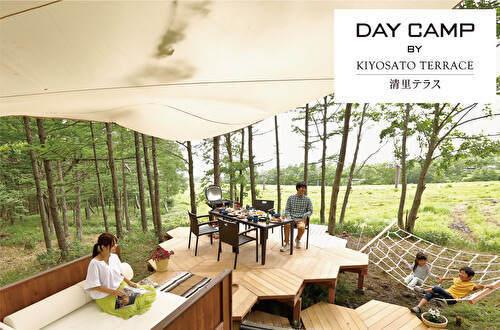 清里テラスのデイキャンプ