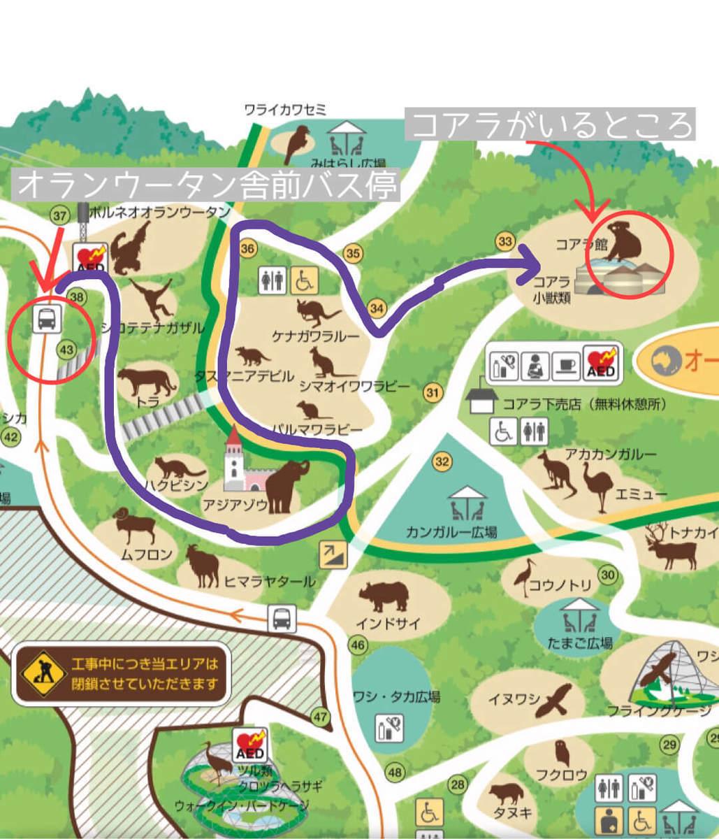 多摩動物公園の子連れでの回り方を詳しく説明した地図