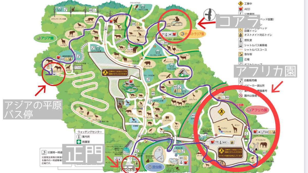 子連れで多摩動物公園を回るときのルートを記載した地図