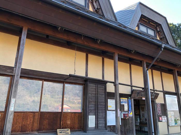 座間谷戸山公園の里山体験館