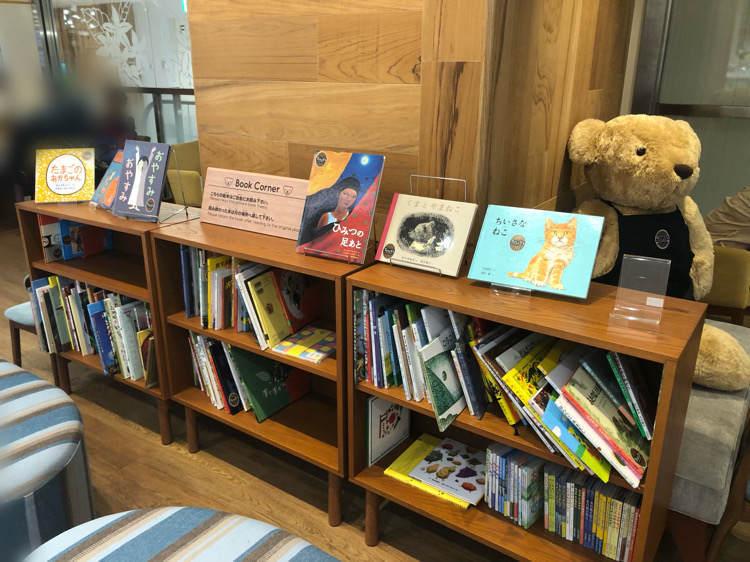 町田の小田急百貨店の中にあるタリーズの絵本の棚