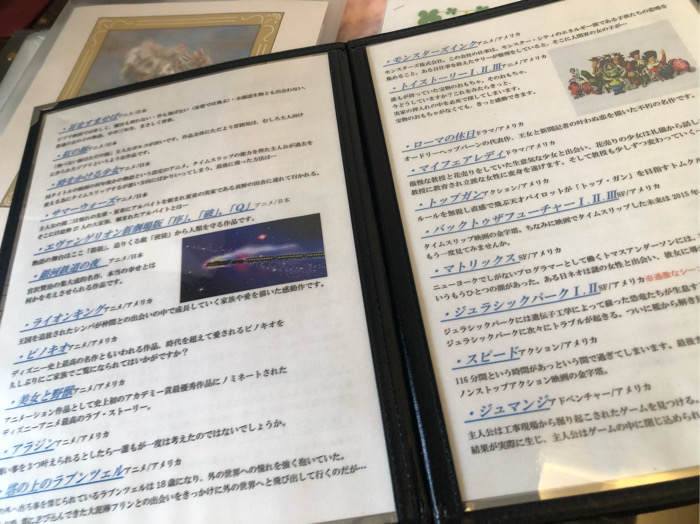箱根にあるホテルマイユクール祥月の無償貸し出しDVDのリスト