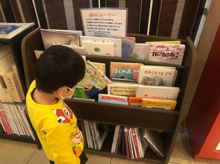 箱根にあるホテルマイユクール祥月の絵本の貸出