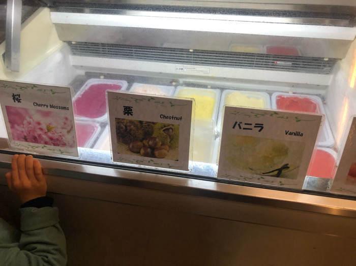 箱根にあるホテルマイユクール祥月の部屋に持ち帰れるアイス