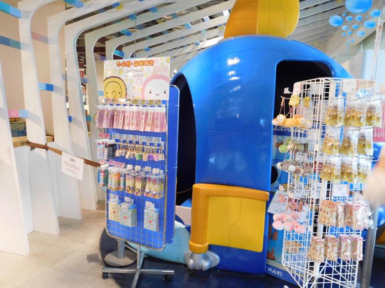 小田原にある鈴廣かまぼこの里の鈴なり市場にある潜水艦