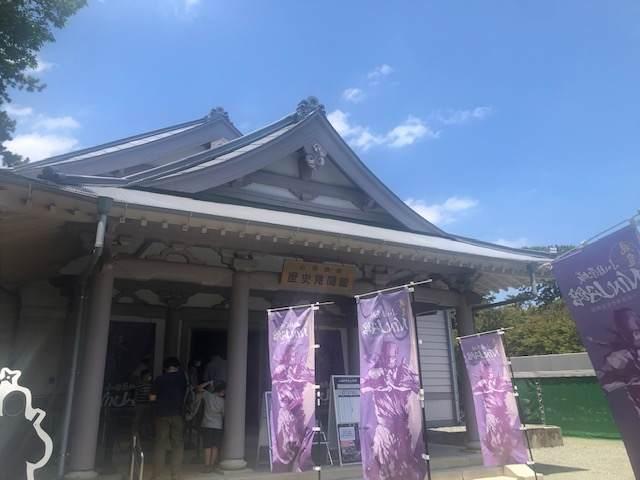 小田原にある忍者館の外観