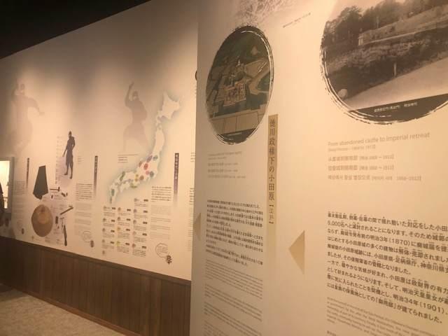 小田原にある忍者館の風魔小太郎や忍者についての歴史の展示