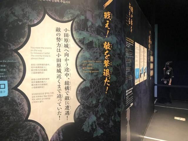 小田原忍者館にある体験シアターの説明が書いてある壁