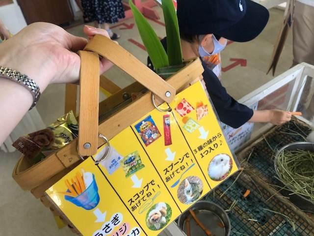 箱根園「どうぶつランドだっこして!ZOO!」で販売している動物のエサ