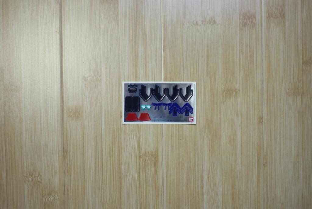 f:id:mitsu2567:20170212180301j:plain