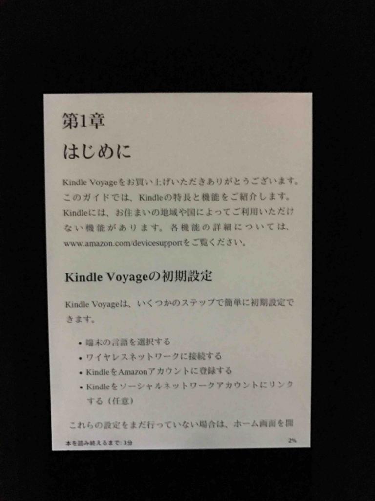f:id:mitsu3204:20170326234735j:plain