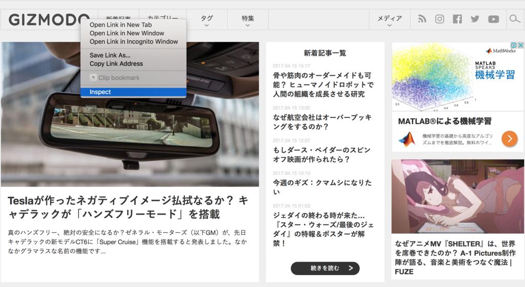 f:id:mitsu3204:20170415161432p:plain