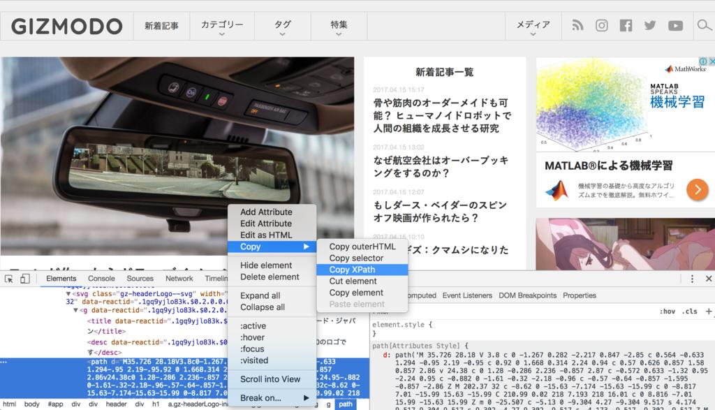 f:id:mitsu3204:20170415161455p:plain