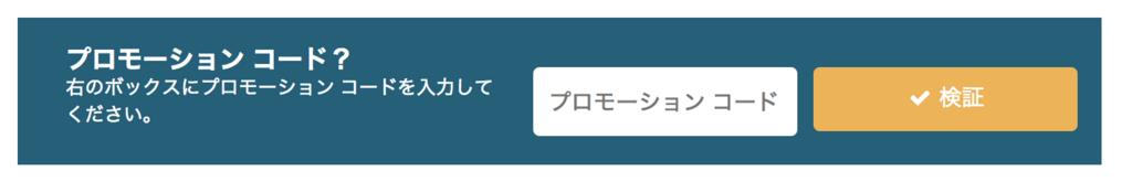 f:id:mitsu3204:20171223200953p:plain