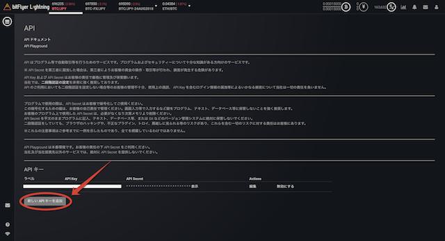 f:id:mitsu3204:20180821133453p:plain