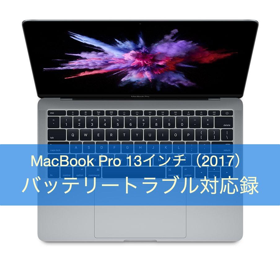 f:id:mitsu3204:20181007143853j:plain
