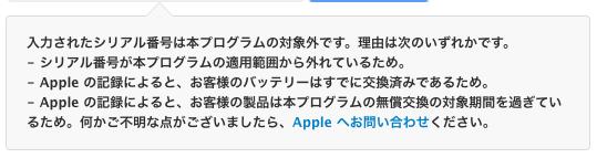 f:id:mitsu3204:20181007180126p:plain