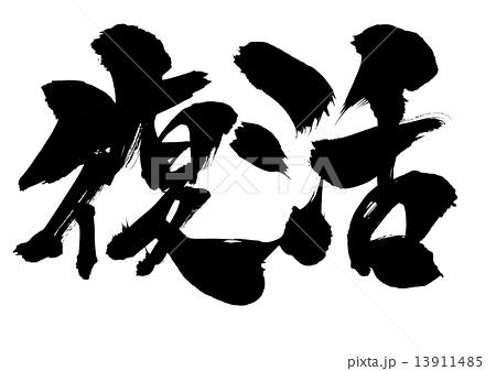 f:id:mitsu333:20170907230016j:plain