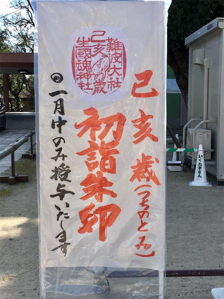 f:id:mitsu5858:20190113124450j:image