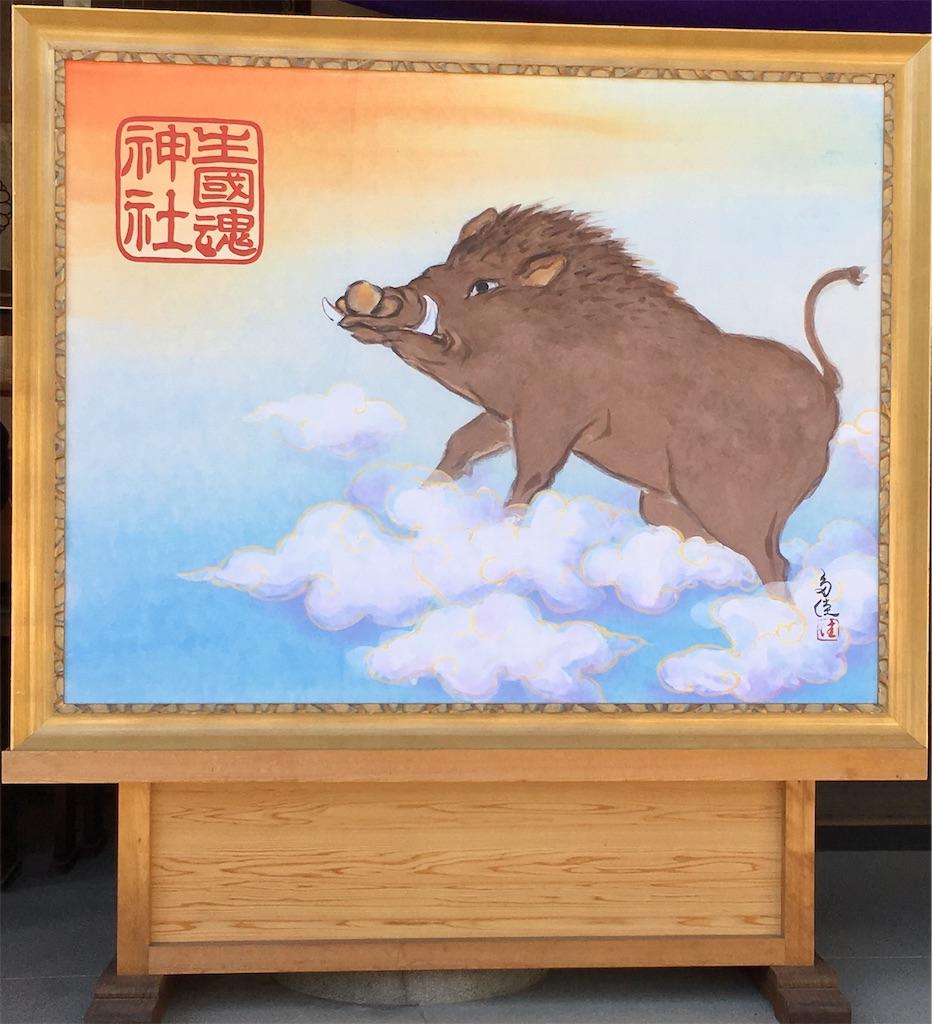 f:id:mitsu5858:20190113124507j:image