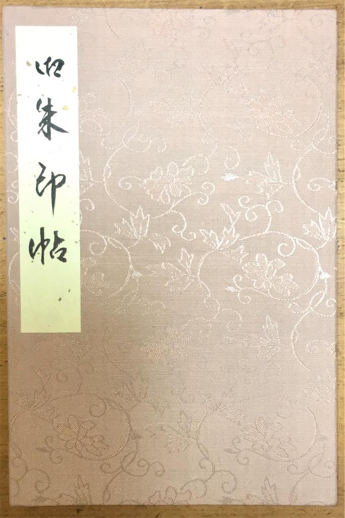 f:id:mitsu5858:20190113143946j:image
