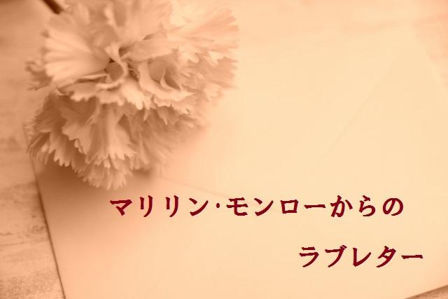 f:id:mitsu5858:20190114162431j:plain