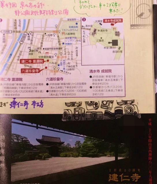 f:id:mitsu5858:20190117152820j:plain