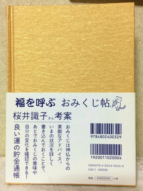 f:id:mitsu5858:20190125233054j:plain