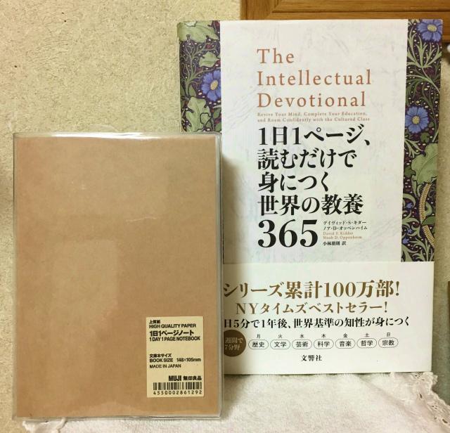 f:id:mitsu5858:20190204215423j:plain
