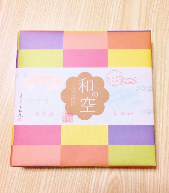 長島温泉銘菓 和菓子 和の空(秋冬)