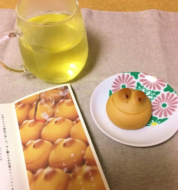 緑茶とカエルまんじゅう