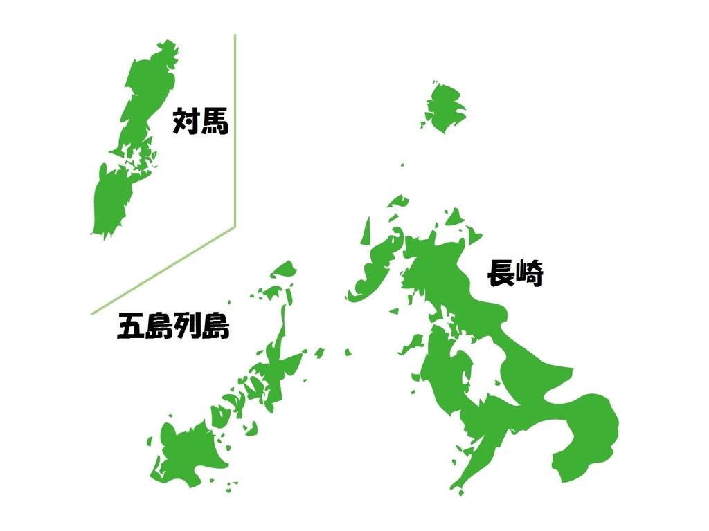 長崎と五島列島の地図