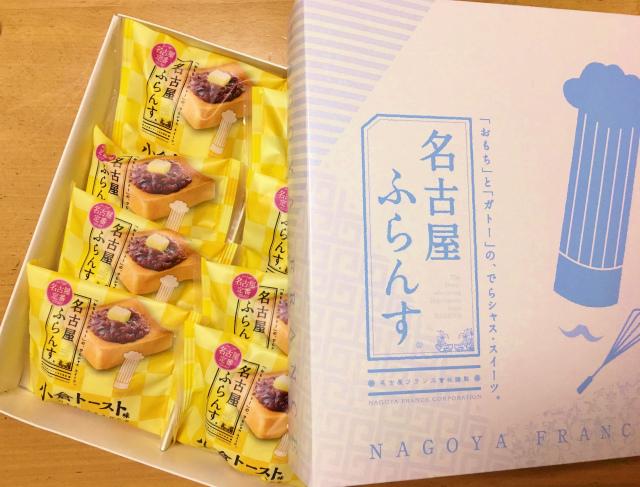 お土産の名古屋ふらんす小倉トースト味