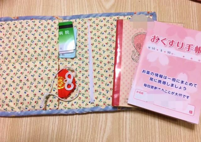 手作りの母子手帳カバー