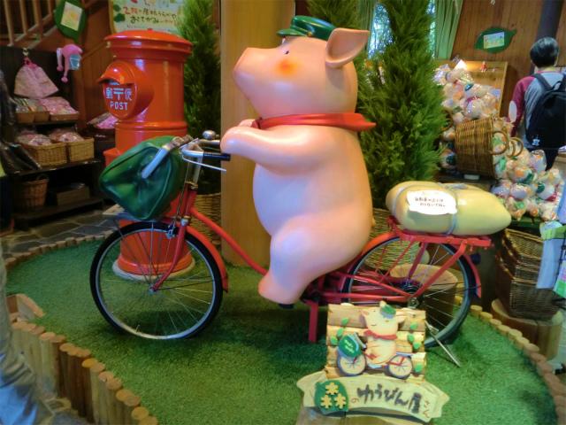 豚のテーマ館