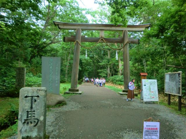 戸隠神社 奥社参道入口