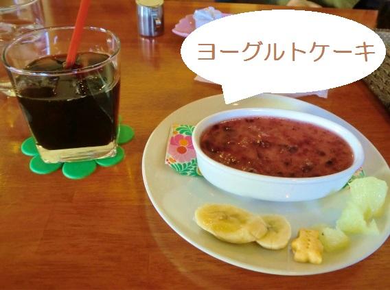 Dining Cafe SHUKR デザート