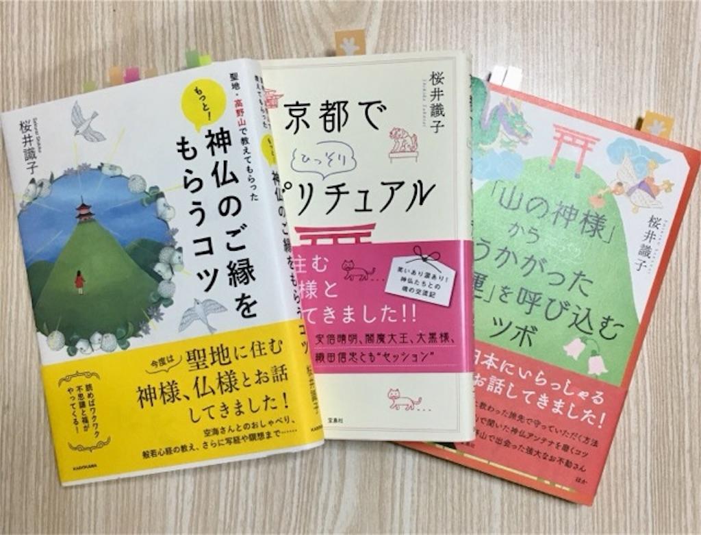f:id:mitsu5858:20190515162729j:image