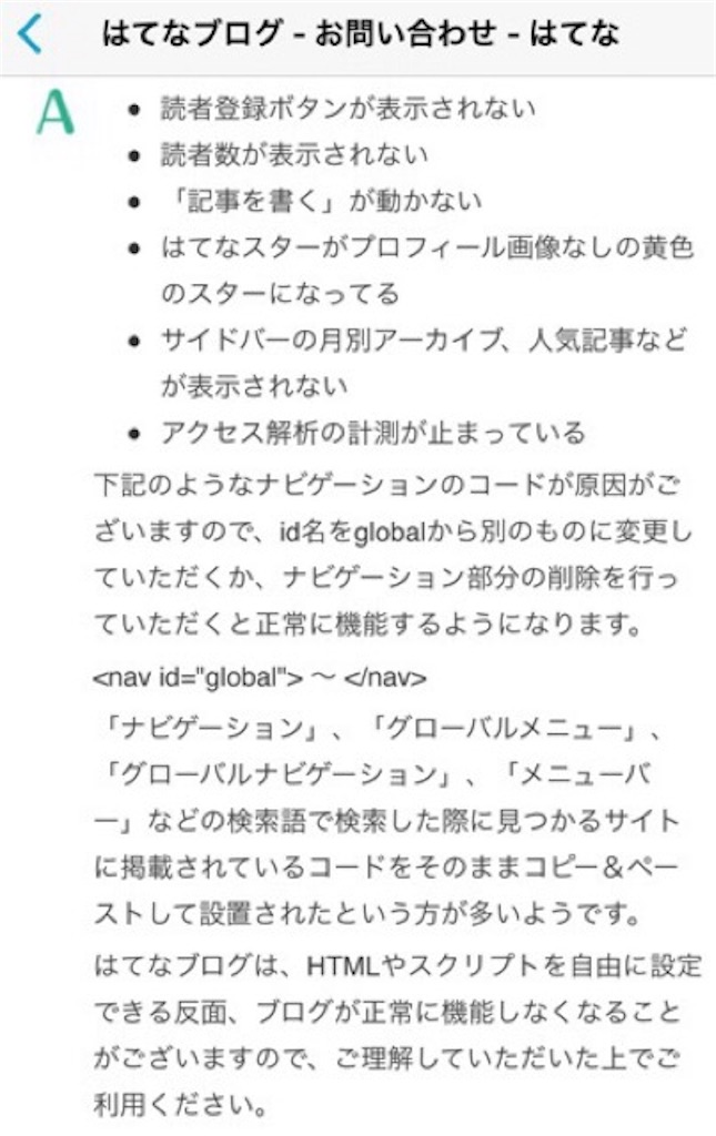 f:id:mitsu5858:20190601221210j:image