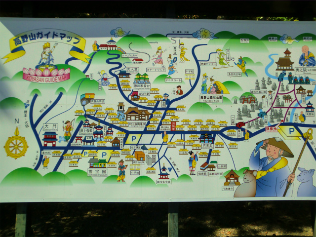高野山おすすめルート